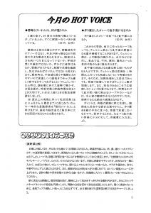 Monthli Report②