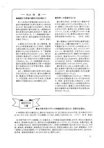 Monthli Report③