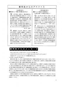 Monthli Report④
