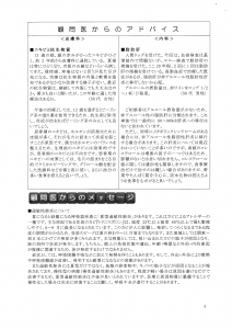 Monthly Report④