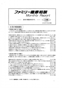 MonthlyReport①